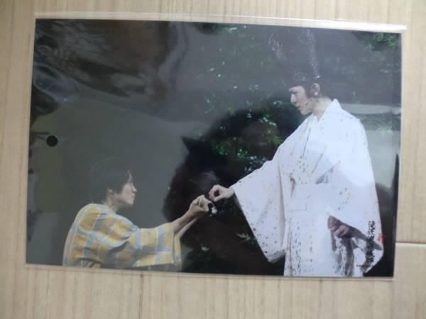 滝沢演舞城'09★公式 生写真 ③ 【滝沢秀明&戸塚祥太】