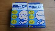 ミルトンCP 60錠と44錠 計104錠 チャイルドプルーフ