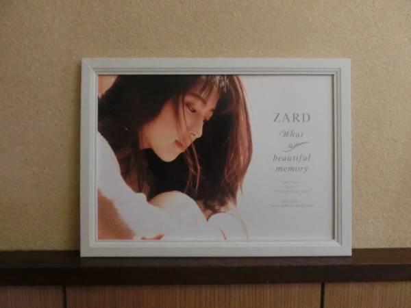 坂井泉水 アートフレーム(天然木)2個セット ZARD ライブグッズの画像