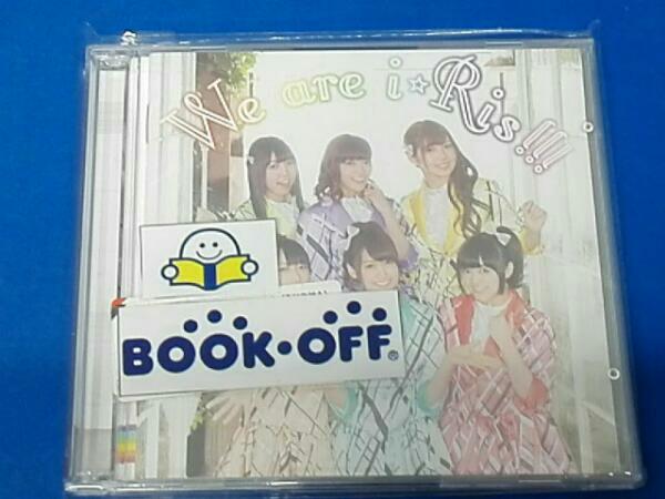 i★Ris We are i☆Ris!!!(DVD付A) ライブグッズの画像