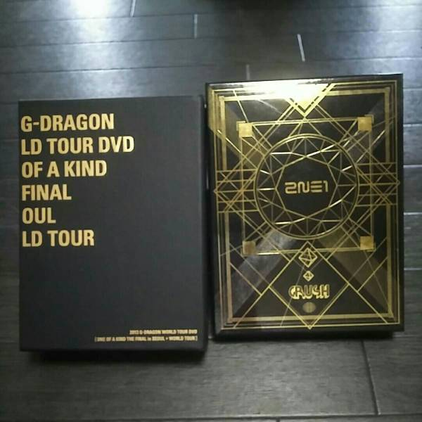 G-dragon(BIGBANG) ツアーDVD & 2ne1 アルバム ライブグッズの画像