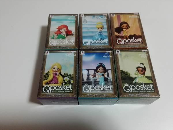 ディズニー Q POSKET QPOSKET Disney Characters petit vol.1 2 ラプンツェル ジャスミン ティアナ シンデレラ アリエル ポカホンタス 6種 ディズニーグッズの画像