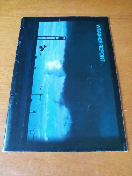 ★☆ウェザーリポート/WEATHER REPORT/伝説のライヴ公演パンフ1978/ジャコ・パストリアス☆★