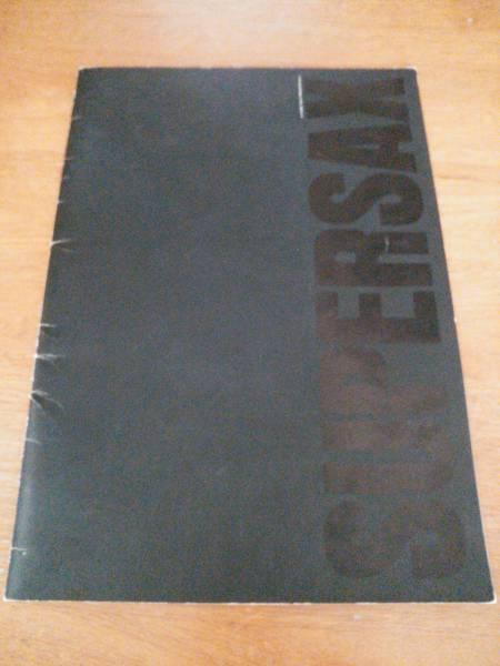 ◆◇SUPER SAX 1975年公演 パンフレット スーパーサックス◇◆