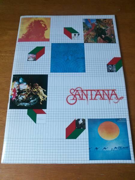 ◆◇SANTANA 1976年日本公演 パンフレット サンタナ◇◆