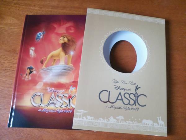 ◆◇ディズニー オン クラシック まほうの夜の音楽会 2014 Disney on CLASSIC a Magical Night 2014◇◆