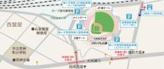 8月11日(金) 広島VS巨人 カープ公式駐車場(コストコ屋上)駐車券 1枚