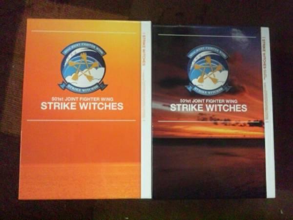 ストライクウィッチーズ1&2 初回限定版 秘め声CD グッズの画像