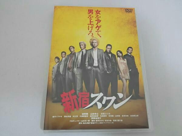 新宿スワン 映画 DVD 綾野剛 グッズの画像