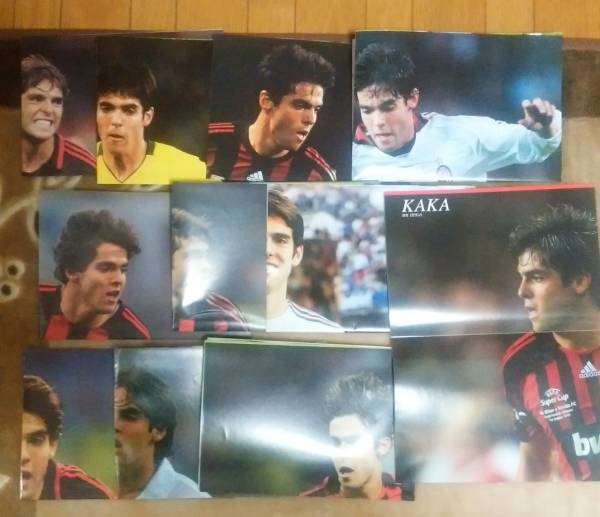 カカ ポスター11枚 ブラジル代表 ACミラン レアル・マドリー サッカー グッズの画像
