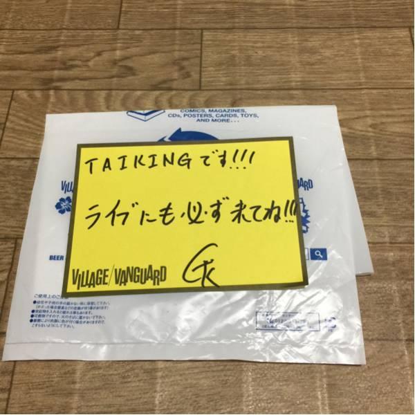suchmos サチモス CD 特典 TAIKING コメントカード MINT CONDITION