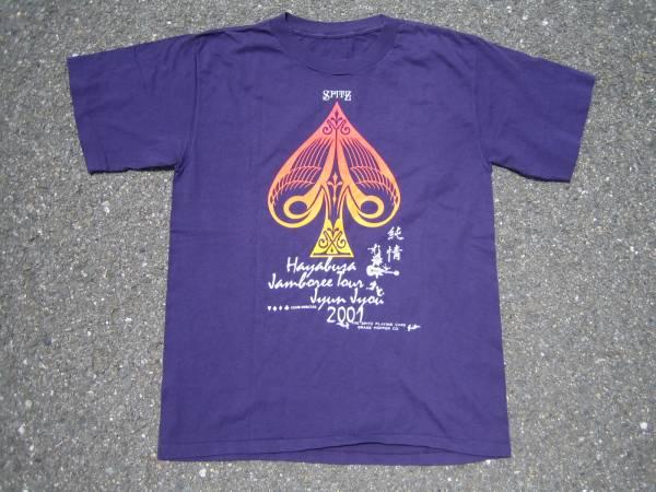 新品 2001s 廃盤 スピッツ SPITZ 2001 HAYABUSA JAMBOREE TOUR 純情 コンサート会場限定 Tシャツ 定4500