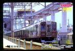 【使用済み】 阪急電鉄(ラガールカード) 蛍池駅