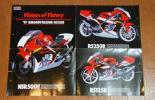 NSR250R HRC パーツリスト 92 94 HRCニュース RS250 カタログ 付き マニア向けセット 最低価格無し! 検索語 RS250 RS125 RSC KV3 鈴鹿