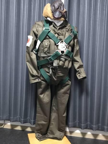 帝国海軍 末期型 飛行服 検 神風特別攻撃隊震洋回転零戦軍刀 M