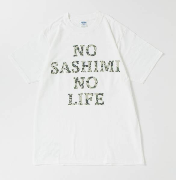 ゴリパラ見聞録 限定Tシャツ『NO SASHIMI NO LIFE × 迷彩』ホワイトL 新品