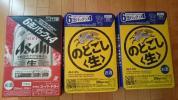 のどごし生2箱(350ml×48缶)+スーパードライ1箱(350ml×24缶)
