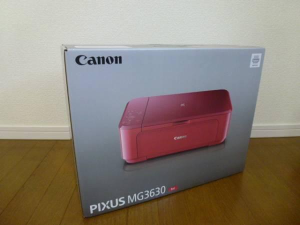 ★新品★ キャノン MG3630 赤 インクなし 今年の6月購入