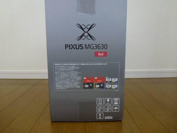 ★新品★ キャノン MG3630 赤 インクなし 今年の6月購入_画像2