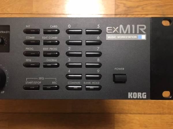 KORG M1R EX