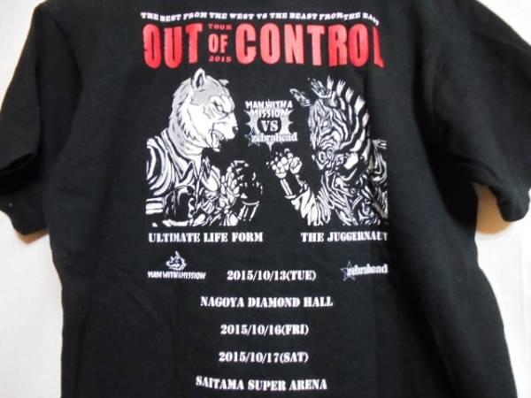 ★マンウィズ × ゼブラヘッド 2015 OUT OF CONTROL Tシャツ★