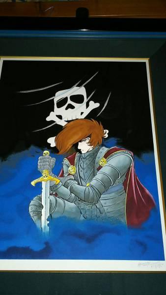 ハーロック一世アルカディアの海賊騎士_画像1