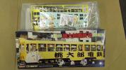 ハセガワ 土佐電気鉄道600型桃太郎電鉄号プラモデル 別売りエッチング製パンタつき 都電7000への改造種車に