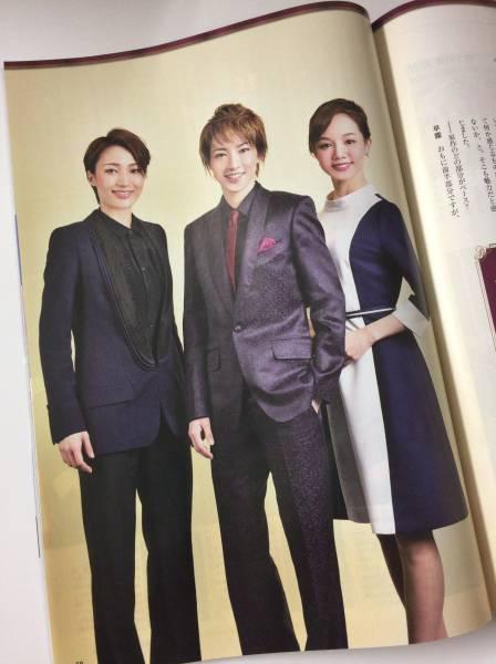 VISA 会報誌 2016年4月号 No.504 雪組「るろうに剣心」 早霧せいな・望海風斗・咲妃みゆ