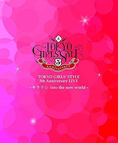 【美品・即日発送可】東京女子流/TOKYO GIRLS'STYLE 5th Anniversary LIVE ~キラリ☆ into the new world~ ライブグッズの画像