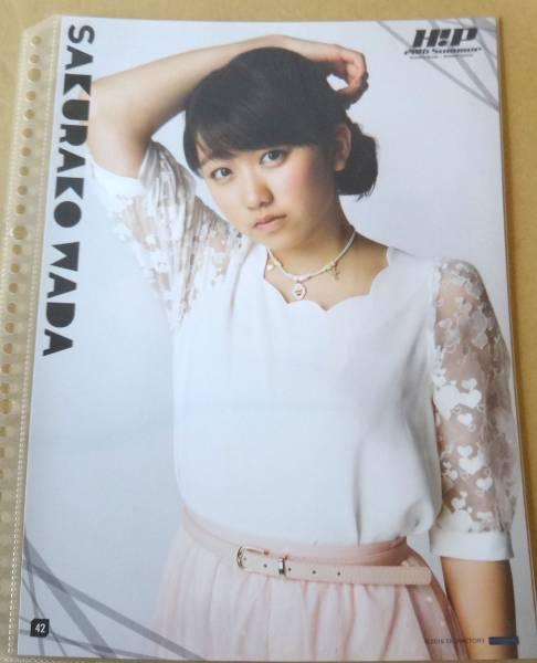 和田桜子 こぶしファクトリー ピンナップポスター 2016 summer