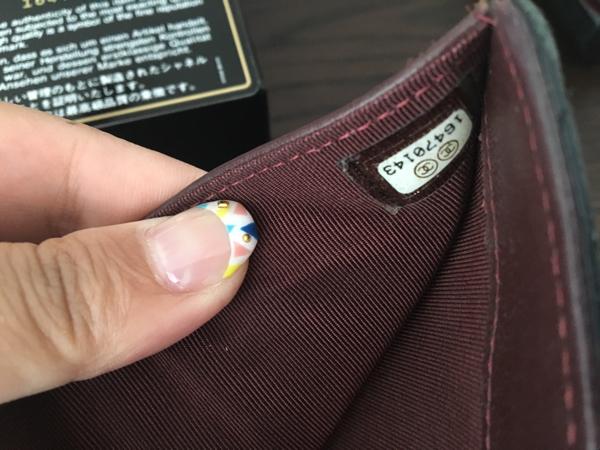 【ギャランティカード有】CHANELシャネル2つ折り財布_画像3