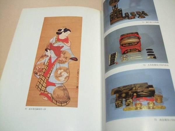 特別展日本の装い/風俗に文化を探る/国宝・重要文化財23件を含む150余点の装身具・化粧道具を公開しその独自の美しさに歴史的変遷を辿る_画像3