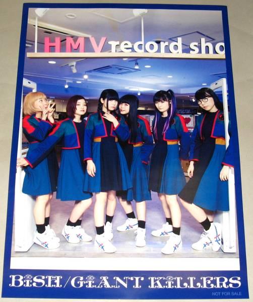 t14 HMV特典ポスター BiSH [GiANT KiLLERS]