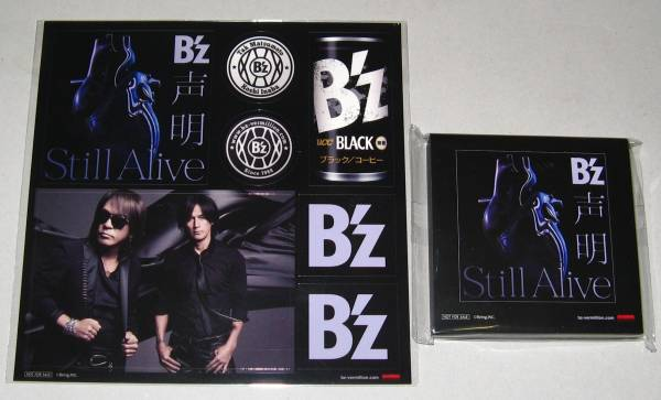 〓 B'z [声明 / Still Alive] ステッカーシート・ブラックメモパッドセット