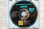 ★トヨタ純正 DVDロム DVD-ROM 2014年春 全国版★A2M