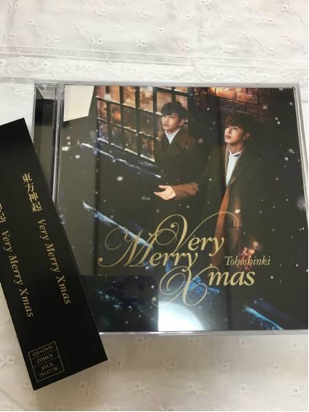 東方神起 CD/DVD Very Merry Xmas ジャケカユノチャンミン 中古品 定形外郵便/ゆうパケット