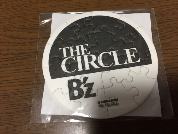 B'z THE CIRCLE CD購入特典 コースター パズル レアグッズ