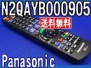 P74 N2QAYB000905 パナソニック 新品リモコン 送料無料 DMR-BWT550/DMR-BWT555用 (DMRBWT550 DMRBWT555)