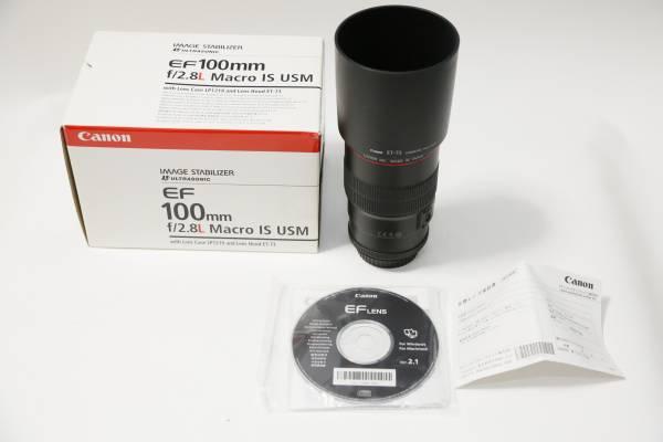 Canon 単焦点マクロレンズ EF100mm F2.8L マクロ IS USM フルサイズ対応 キャノン