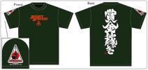 スターウォーズ セレブレーション ジャパン オフィシャルTシャツ「ボバ・フェット/賞金稼ぎ Lサイズ」STAR WARS