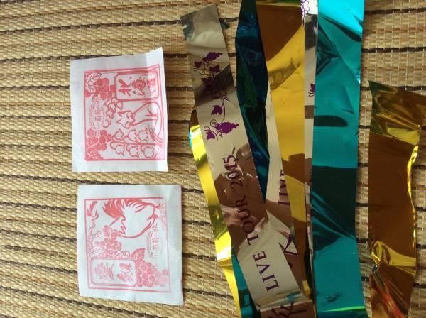 サザンオールスターおいしい葡萄の旅 LIVE TOUR 2015 スタンプ テープ