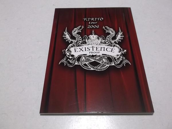 ▼ KIRITO キリト 【 2006ツアーパンフ 美品♪ EXISTENCE PROOF 】 PIERROT ピエロ angelo