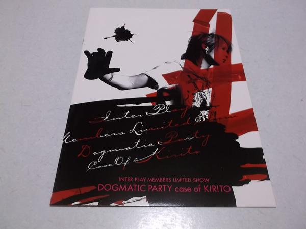 ▼ KIRITO キリト 【 2007 パンフ 美品♪ DOGMATIC PARTY 】 PIERROT ピエロ angelo