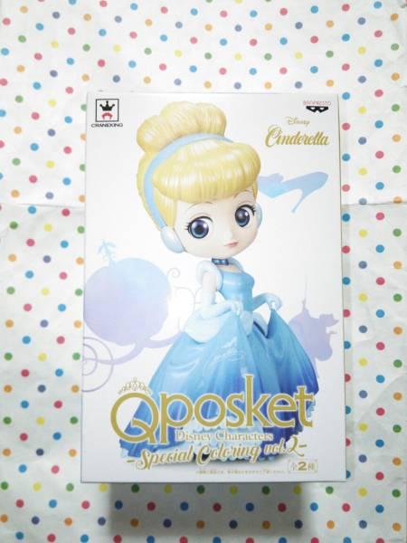 ディズニー Qposket Disney Characters Special Coloring vol.2 フィギュア シンデレラ 1種 ディズニーグッズの画像