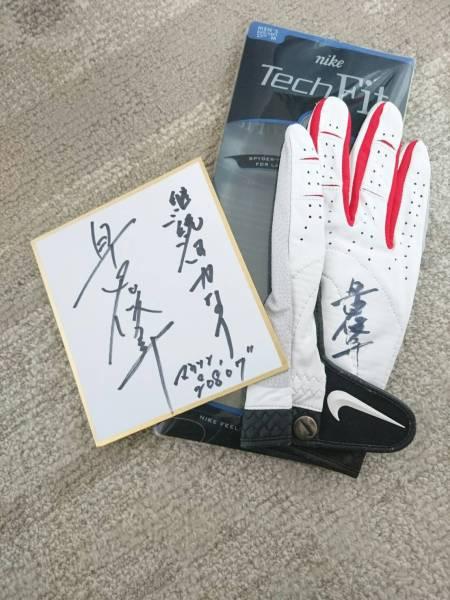 ★マラソンランナー★早田 俊幸★プレゼント企画★第1弾★ ゴルフグローブ