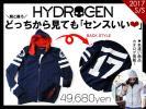 5万ハイドロゲン HYDROGEN 17SS 今期最新作の大注目アイテム!サイドメッシュデザインが小粋なナンバリングプリントスウェットパーカー XL