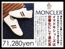 7.2万モンクレール MONCLER 完売が絶えない大人気モデルMONACO!好感度高めな印象を醸し出すスムースレザースニーカー モナコ 牛革 42