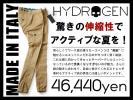 4.7万ハイドロゲン HYDROGEN 美脚に魅せるラグジュアリーなストレッチテーパードカーゴパンツ パラシュートパンツ スカル刺繍 イタリア製