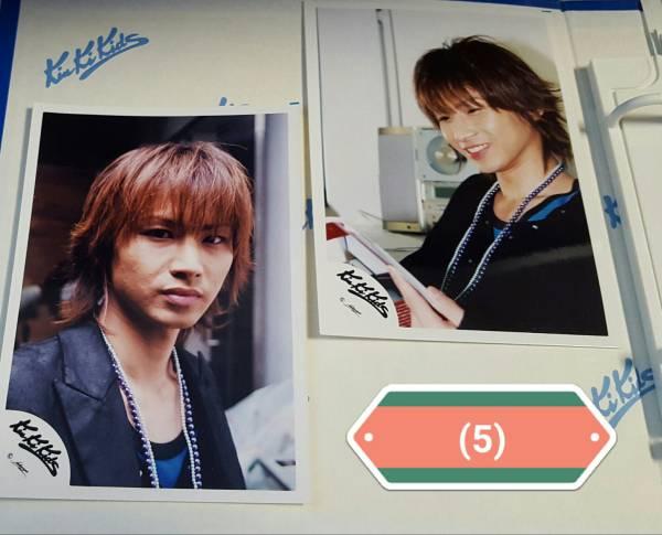 (5) KinKi Kids キンキキッズ  堂本光一 ジャニーズショップ 公式 写真 6枚