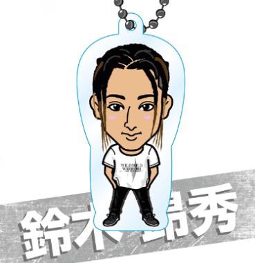 オンラインガチャ☆ツアーTシャツ☆鈴木昂秀クリアチャーム